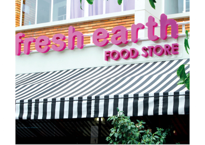 Fresh earth